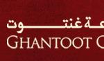 Ghantoot national electromechanical